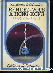 Rendez-vous à Hong Kong