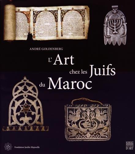 Art chez les Juifs du Maroc (L')