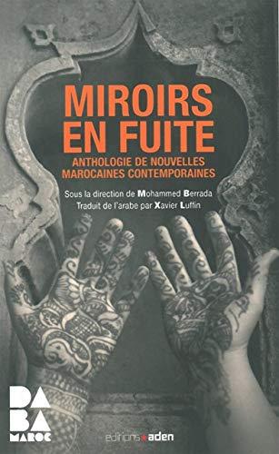 Miroirs en fuite