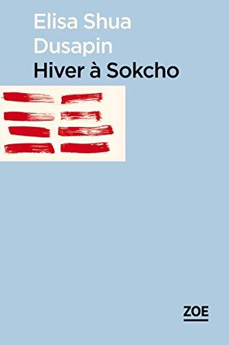 Hiver à Sokcho