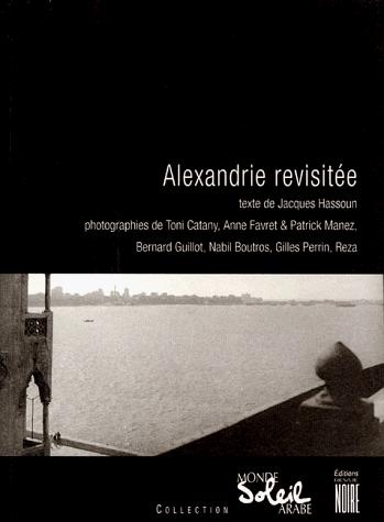 Alexandrie revisitée