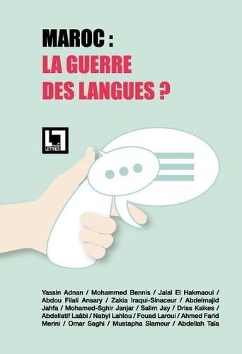 Maroc : la guerre des langues ?